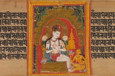 Avalokitesvara Teaching